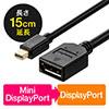 Mini DisplayPort-DisplayPort変換アダプタケーブル(15cm・4K/60Hz対応・Thunderbolt変換・バージョン1.2準拠・ブラック)