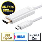 【トレジャーセール赤】USB Type-...