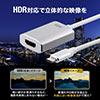 TypeC-HDMI変換アダプタ(4K/60Hz対応・HDR対応・15cm・Thunderbolt 3対応・USB 3.1・ホワイト)