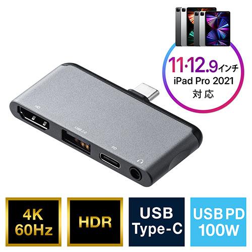USB Type-C ドッキングステーション モバイルタイプ PD/100W対応 4K対応 HDR対応 4in1 HDMI Type-C USB2.0 3.5mmイヤホンジャック