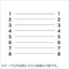 LANケーブル(自作用・300m・カテゴリ6・単線・UTP・ブルー)