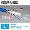 ツメ折れ防止LANケーブル(カテゴリ6a・3m・PoE対応・爪折れ防止カバー・ブルー)
