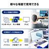 LANケーブル(カテゴリ6A・3m・金属製外皮・ペット対策・ツメ折れ防止カバー・やわらかい)