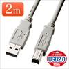 USBケーブル 2m (ライトグレー・USB2.0対応)