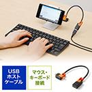 500-USB035