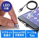 500-USB048