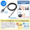 microUSB充電専用ケーブル LED内蔵マグネット着脱式(ブルーLED内蔵・スマートフォン・USB充電・2A対応・ブラック)