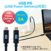 【38%OFFセール】USB タイプCケーブル(USB3.1・Gen1・USB PD対応・Type-Cオス/Type-Cオス・USB-IF認証済み・1m・ブラック)