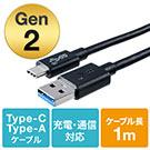 【オフィスアイテムセール】USB タイプCケーブル(USB3.1・Gen2・Type-Cオス/USB Aオス・USB-IF認証済み・1m・ブラック)