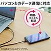 マグネット着脱式マイクロUSB充電ケーブル(USB Aコネクタ両面対応・QuickCharge・スマートフォン・充電・通信・2A対応・ケーブル長1m・ブラック)