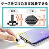コネクタ両面対応マグネット着脱式USB Type-C充電ケーブル(QuickCharge・スマートフォン・充電・通信・2A対応・ケーブル長1m・PS5・ブラック)