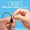 マグネット着脱式マイクロUSB充電専用ケーブル(二股ケーブル・2台同時充電・マイクロUSBコネクタ3個付属・スマートフォン・2A対応・ケーブル長1.5m・ブラック)