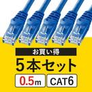 502-LAN005BL