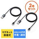 502-USB060-2