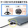 【2本セット】マグネット着脱式マイクロUSB充電ケーブル(USB Aコネクタ両面対応・QuickCharge・スマートフォン・充電・通信・2A対応・ケーブル長1m・ブラック)