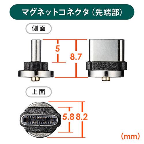 【2本セット】マグネット着脱式USB Type-C充電専用ケーブル(USB Aコネクタ両面対応・スマートフォン・LED内蔵・2A対応・ブラック)