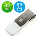 USBメモリ(USB3.0・32GB・回転式)