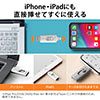 iPhone・iPad USBメモリ 64GB(USB3.1 Gen1・Lightning対応・MFi認証・iStickPro 3.0・シルバー)