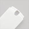 USBメモリ 8GB(シンプルホワイト)