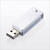 USBメモリ 4GB(キャップレス)