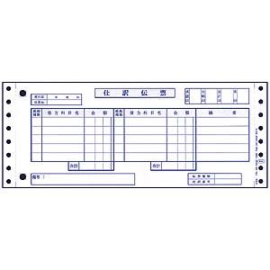 OBC(オービック) 655 仕訳伝票(OBC5行)(2000セット)