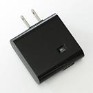 USB充電器(出力1A・1ポート・ブラック)