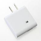 USB充電器(出力1A・1ポート・ホワイト)