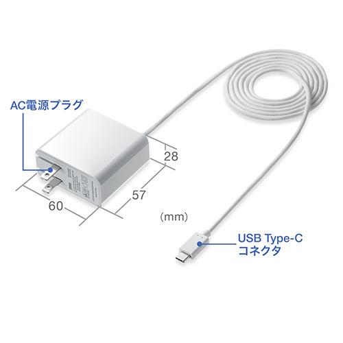 PD充電器(45W・ケーブル一体型・USB-C・折りたたみプラグ・ケーブル長1.5m・iPad Air 第4世代・Chromebook対応)