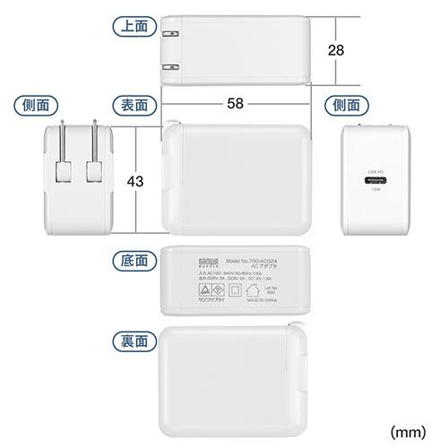 PD充電器(iPad Pro 11インチ/iPad Pro 12.9インチ充電器・ PD最大18W・Type Cポート搭載USB充電器・コンパクト・小型・最大18W)