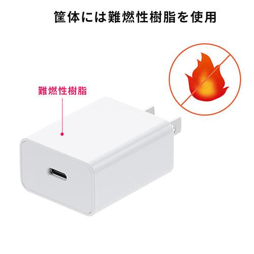 USB充電器 Type-C 1ポート 3A コンパクト PSE適合品 Android iPhone iPad充電対応 Wi-Fiルーター