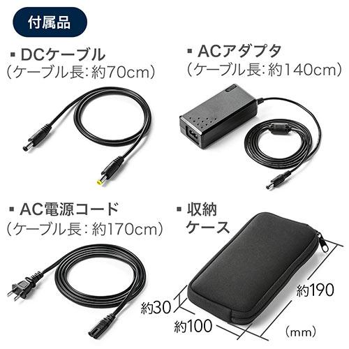 ノートパソコン用モバイルバッテリー(大容量17400mAh・62.64Wh・飛行機内持ち込み・日本メーカー製リチウム電池・PSE適合)