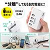 電源タップ(USB-AC充電アダプタ付・4個口・個別スイッチ付・2極・2m)
