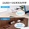 電源タップ(USB充電ポート付・最大3.1Aまで・1500W・2m・2個口・個別スイッチ付)