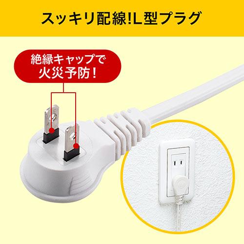 ワットメーター付き電源タップ 消費電力計 検電器(節電対策)