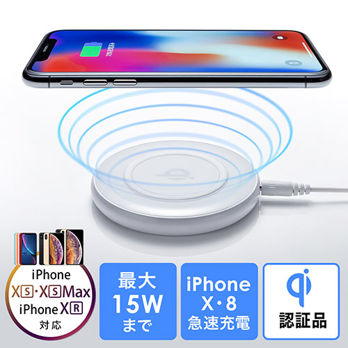 ワイヤレス充電器(Qi対応・iPhone 急速充電対応・9W充電対応・薄型・最大15W)