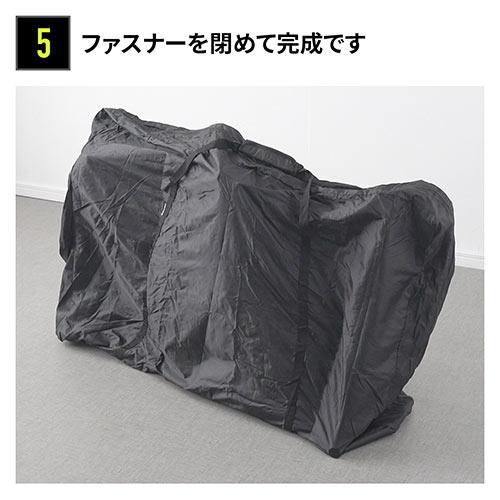 輪行袋(クロスバイク・マウンテンバイク・横向き・前後輪収納・収納袋付き・ショルダーベルト・軽量・M~Lサイズ・ブラック)