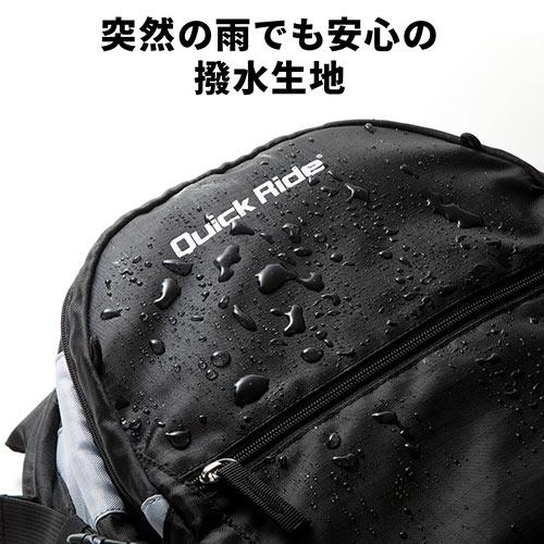 自転車バックパック(ヘルメット・大容量・32リットル)