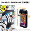 防滴スマートポーチ(自転車用サイクルポーチ・ライドポーチ・iPhone・スマートフォン・収納したまま操作可能・小物入れ・お金・小銭・カード収納・サイクルジャージ対応・ブラック)