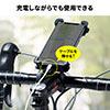 自転車用スマートフォンホルダー(脱落防止・固定・iPhone・スマートフォン・4~6.5インチ対応・360度回転・簡単着脱・ブラック)