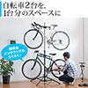 自転車スタンド(2台用・ロードバイク・クロスバイク・室内用・高さ調節・角度調節)