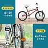 自転車スタンド(バイクスタンド・自転車たて・車輪差し込みタイプ・1台用・組立簡単)