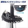 自転車メンテナンススタンド(ロードバイク)