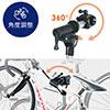 自転車メンテナンススタンド(自転車ワークスタンド・クランプ式・クイックレバー・高さ調節・角度調節・壁寄せ・工具トレー付き)