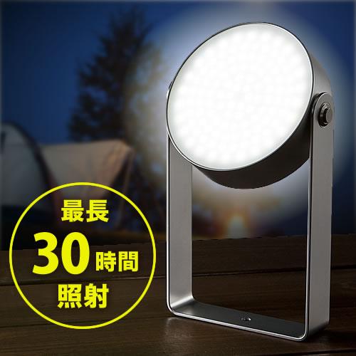 【50%OFFセール】【おひとり様1点限り】LEDライト(防水・USB充電式・電池容量7800mA・720ルーメン・三脚固定・多目的ライト・シルバー)