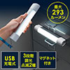 USB充電式LEDハンディライト(電池不要・マグネット付き・調光3段階・点滅・懐中電灯)