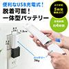 センサーLEDライト(USB充電式・人感センサー・小型・マグネット・LEDライト・50ルーメン)
