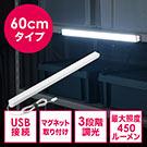 800-LED023