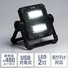 800-LED027