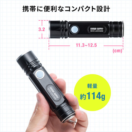 【母の日セール】LED懐中電灯(USB充電式・防水・IPX4・最大180ルーメン・小型・ハンディライト・COBチップ・マグネット・吊り下げフック内蔵)