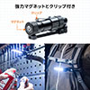 【オフィスアイテムセール】LED懐中電灯(USB充電式・防水・IPX4・最大220ルーメン・小型・ハンディライト・COBチップ・マグネット内蔵・赤白発光 ・コンパクト・折りたたみ)